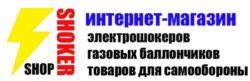 магазин электрошокеров